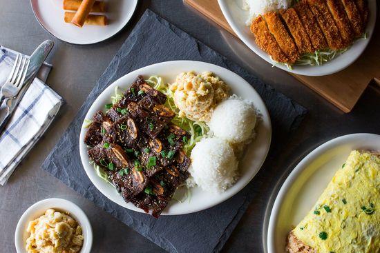 Aloha Kitchen (S Decatur Blvd)