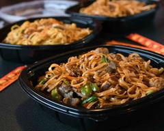 HuHot Mongolian Grill (King Avenue)
