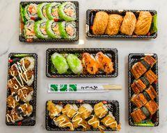 Ganso Sushi (Hilton Shopping Plaza)