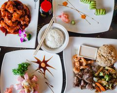 Ichiban Steak House & Asian Fusion (Old Towne Rd)
