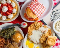 Mama's Daughter's Diner (Lewisville)