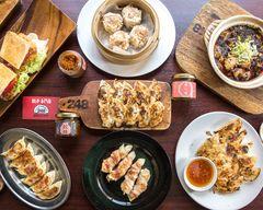 餃子専門店 餃子のニシヤ Specialty Store Dumpling Nishiya Of Dumpling