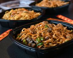 HuHot  Mongolian Grill (Lincoln)