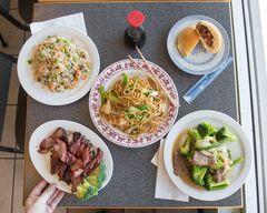 U Lin Asian Bistro