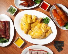 全盛燒臘專門店 Tsuen Shing Roast Cuisine