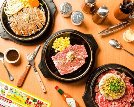 ペッパーランチ 横浜大通公園店 Pepper Lunch Yokohama Oodoori Koen