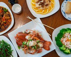 Lam's Garden Restaurant
