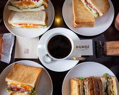 上島珈琲店 横浜北幸店 Ueshima Coffee House YOKOHAMA KITASAIWAI