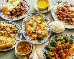 Guilin Chinese Restuarant