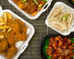 Good Fortune Carry Out (Baltimore)
