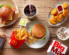 McDonald's - Oude Binnenweg