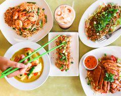 Thai Food To Go (E Desert Inn & Mojave)
