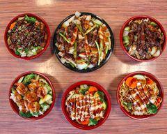 Teriyaki Boy Healthy Grill (Bonanza & Lamb)