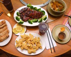 Wonton Gourmet & BBQ