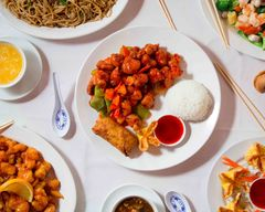 PG King Chinese Cuisine