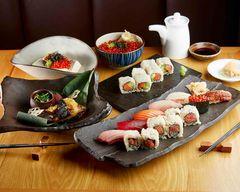 Sushi Azabu - Tribeca