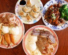 Mahalo Hawaii BBQ