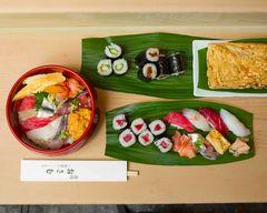 寿司おさむ Sushi Osamu