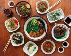 Bao Dao Taiwanese Kitchen Chatswood