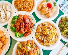 Number 1 Chinese Restaurant (Virginia Beach)